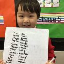 Year 2 – Phonics 'ow' and 'ou'